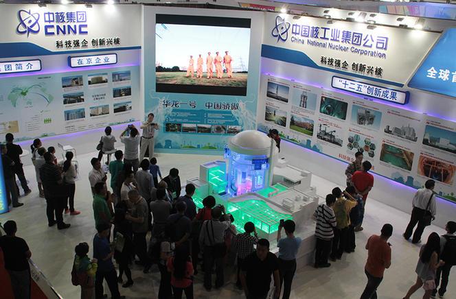 Maquette de réacteur nucléaire lors de l'Exposition Internationale des hautes technologies, à Pékin