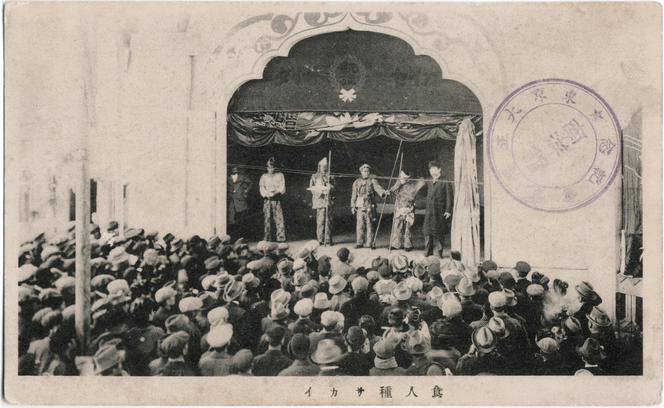 Exhibition de Coréens, au Japon en 1914.