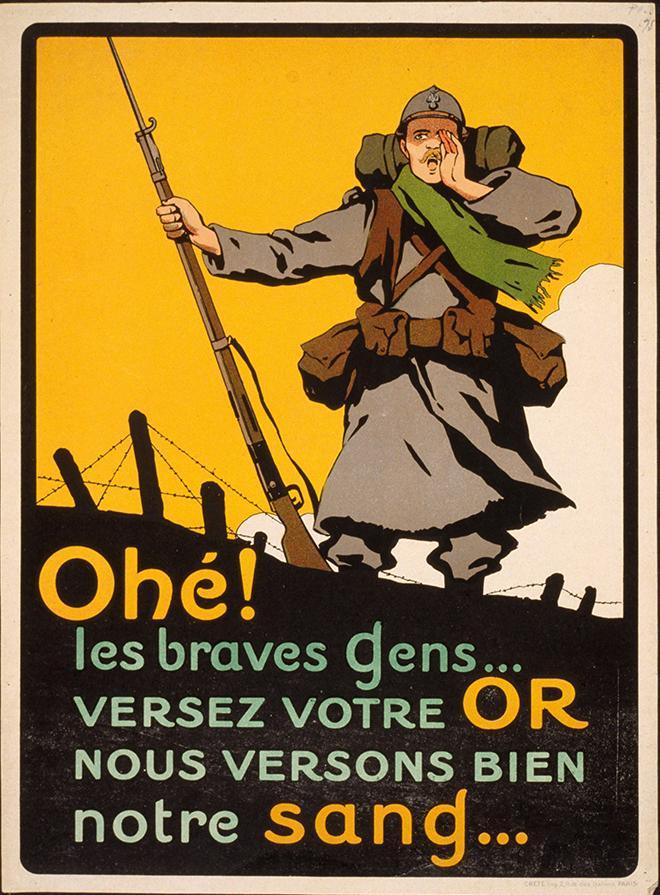 Affiche française de propagande, Première Guerre mondiale