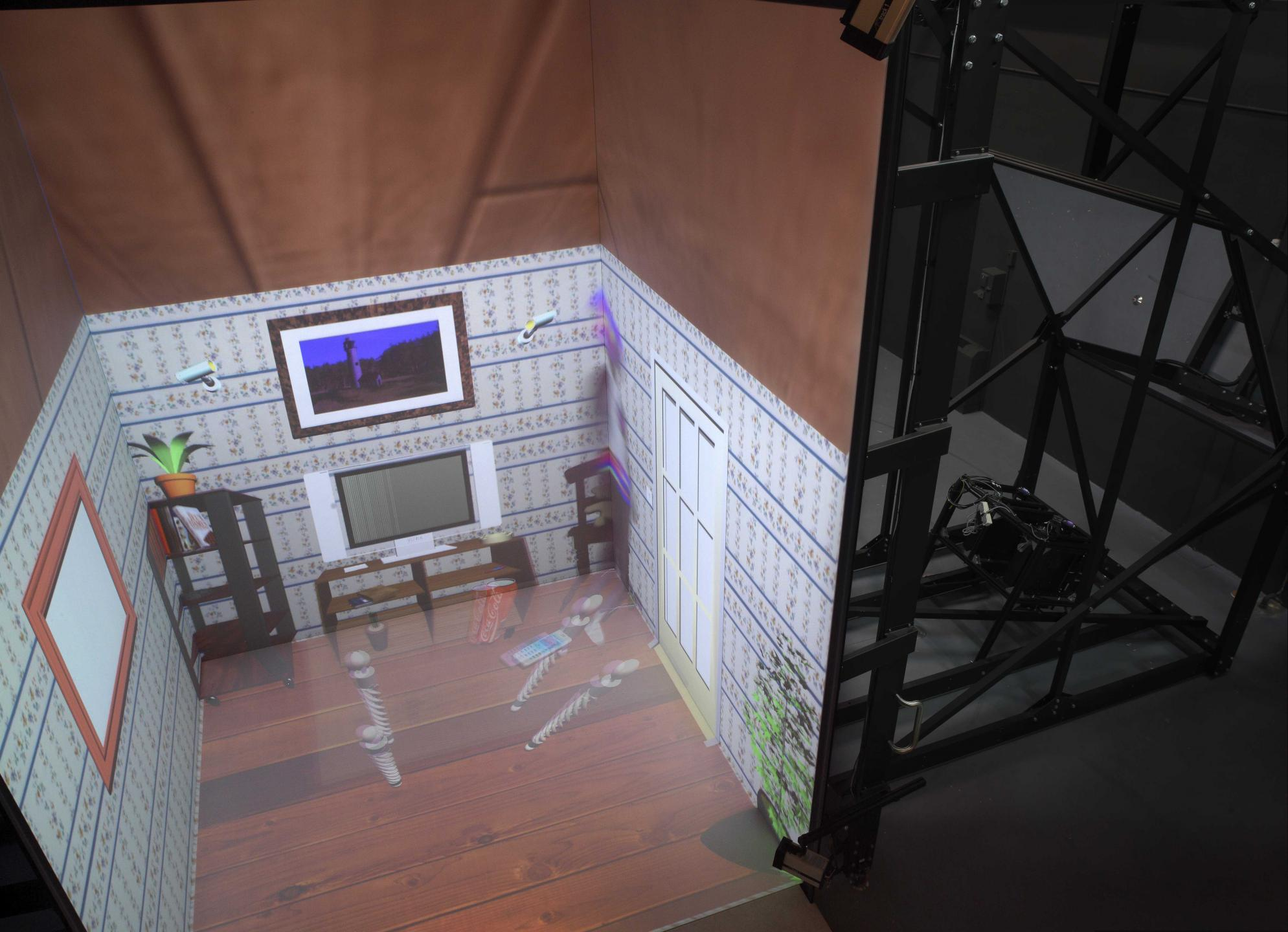 Cube immersif du CRVM