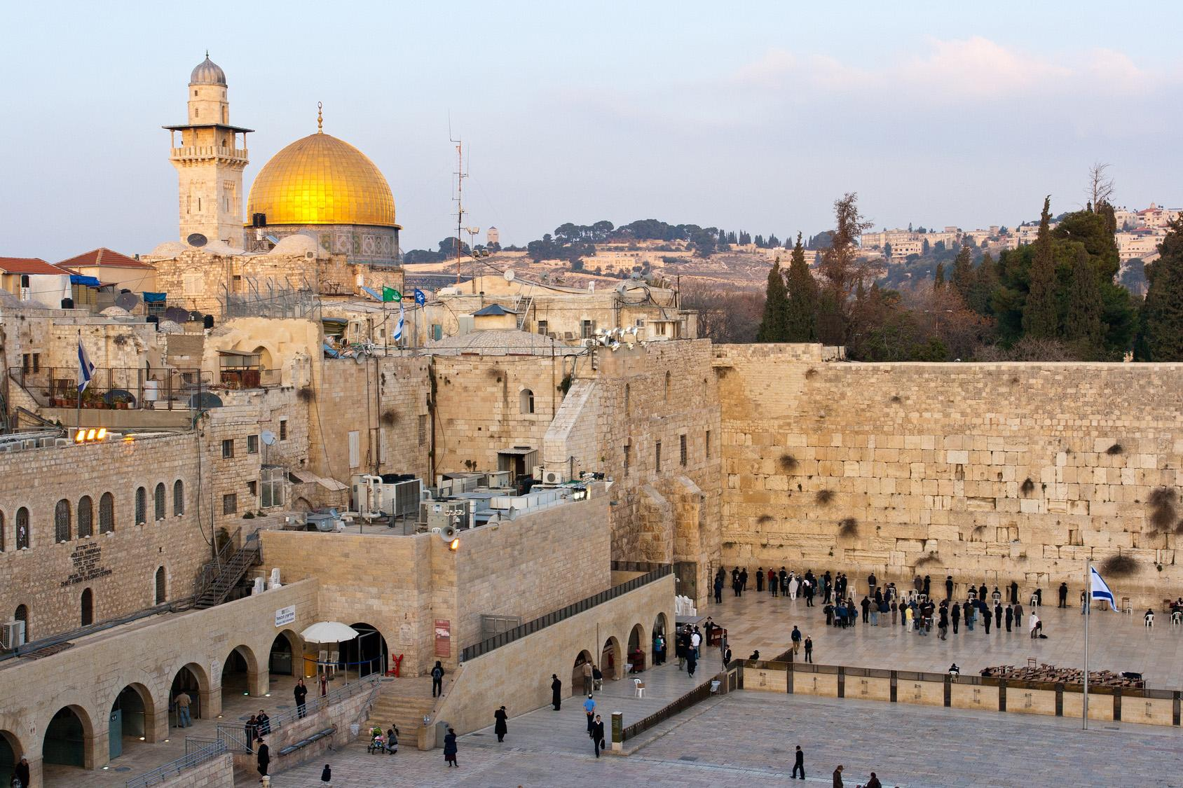 Esplanade des mosquées, Jérusalem