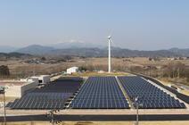 Fukushima Renewable Energy Institute