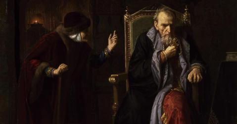 """Ivan le Terrible et sa nourrice. Ivan IV Vassiliévitch, dit """"le Terrible"""""""
