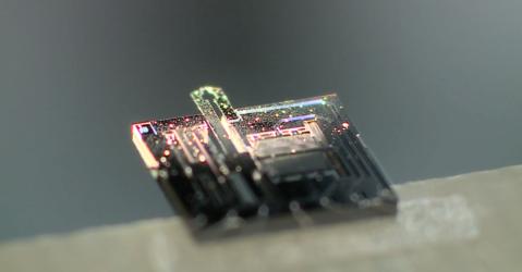 nanopince