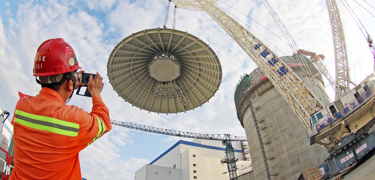 Centrale nucléaire de Haiyang dans la province de Shandong