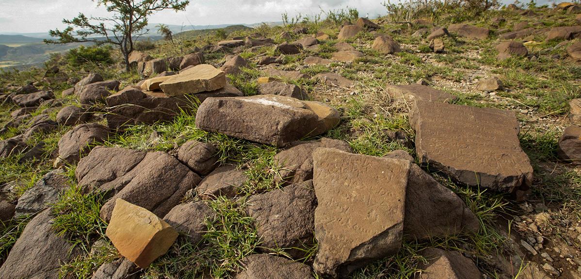 Les stèles perdues d'Éthiopie