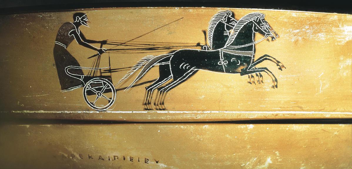 Course de char , jeux olympiques dans l'Antiquité