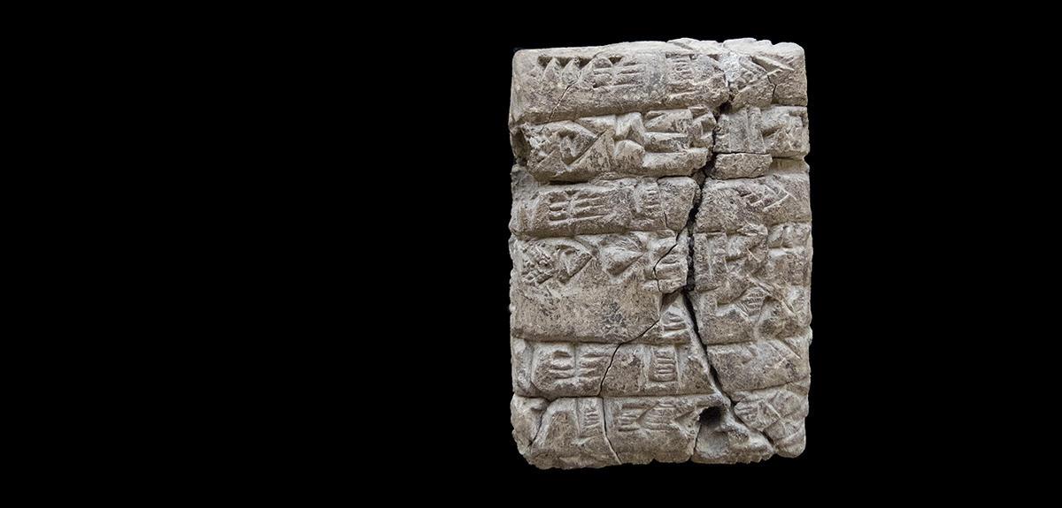 Une riche cité découverte aux portes de la Mésopotamie