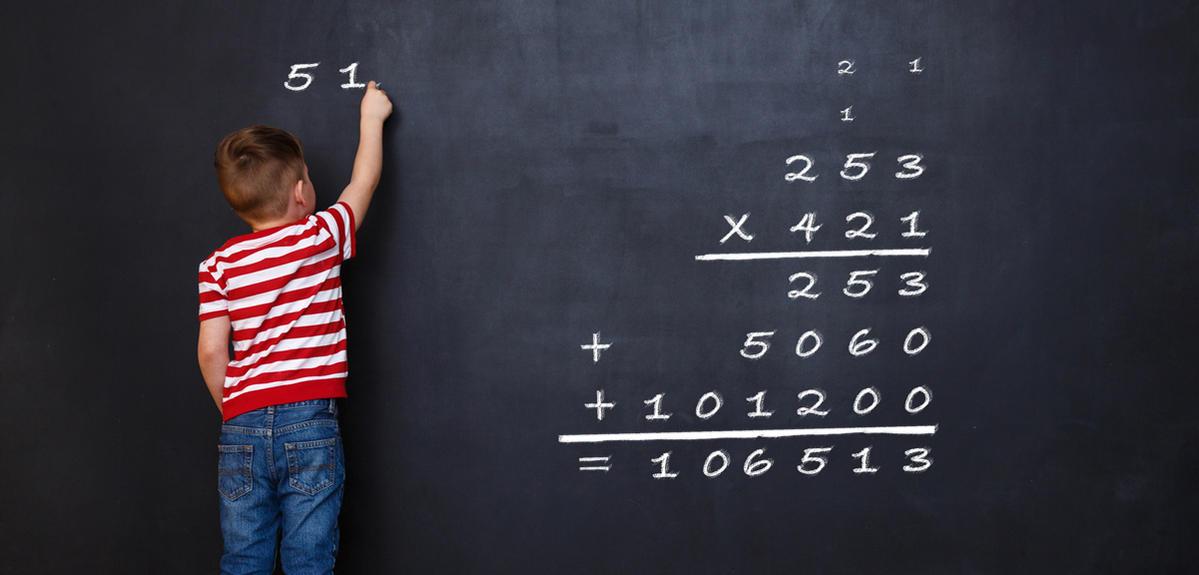 La multiplication réinventée